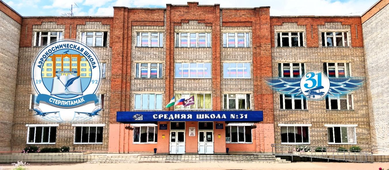 """О проекте """"Аэрокосмическая школа"""""""
